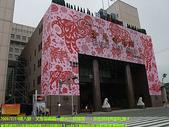 2009/2/14又是信義區&台北單身家族派對續:原來是投影在這上面