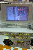 2006/8/12跟Yves見面:IMAG0122 拷貝.jpg