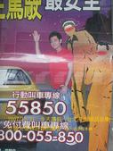 2007/12/21台北市街頭逛逛樂有林志穎:IMGP0016 拷貝.jpg
