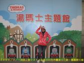 2008/2/1-2/3流浪之旅高雄&佳里:湯瑪士主題館