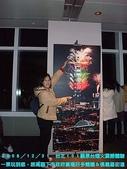 2008/12/31~101觀景台煙火震撼體驗!:DSCF2148 拷貝.jpg