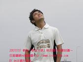 2007/7/7參與『更生大使』林志穎CF外景:IMGP0040.jpg