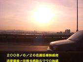 2008/6/26信義區華納威秀(S770 EN:CIMG0033.jpg
