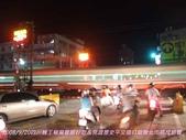 2008/9/20四川麵王椒麻雞腿好吃&見證歷史:平交道