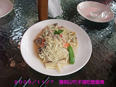 2009/11/7陽明山竹子湖吃飯踏青:檳榔花