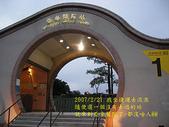 2007/2/21台北縣市流浪:IMGP0189拷貝.jpg
