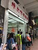 『單身不寂寞,享受一個人』@2017/9/1~9/3香港三天兩夜冒險去!:IMAG1492.jpg