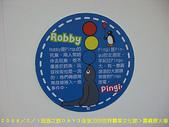 2008/2/1-2/3流浪之旅高雄&佳里:CIMG0575 拷貝.jpg
