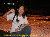 2006/10/22倒扁慶生+其他天的:我