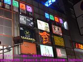 2008/2/24瘋狂七人幫香港行DAY3:香港是美食天堂