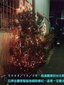 2008/12/26石牌吉慶里耶誕巷超美~爆紅!:DSCF2016 拷貝.jpg