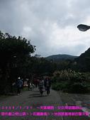 2009/1/31天氣晴朗父女同遊陽明山!:DSCF2074 拷貝.jpg