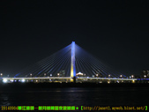 2014/9/4【華江碼頭—新月橋】限量夜遊航線:DSCN9840 拷貝.jpg