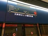 『單身不寂寞,享受一個人』@2017/9/1~9/3香港三天兩夜冒險去!:IMAG1396.jpg