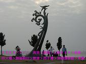 2008/2/1-2/3流浪之旅高雄&佳里:一定要拍的景