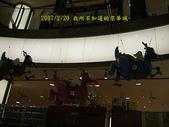 2007/2/20京華城:IMGP0158拷貝.jpg