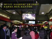 2007/2/21台北縣市流浪:IMGP0198拷貝.jpg