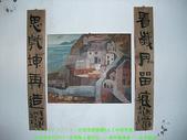 2008/7/12㊣卡蹓馬祖DAY2*遊北竿!:DSCF0599.jpg