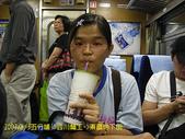 2007/8/3敗家的松山行:IMGP0021.jpg