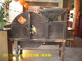 2007/9/30全家去吃活蝦:IMGP0045.jpg
