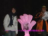 2007/12/29去台南~高鐵初體驗真是夭壽快:CIMG0174 拷貝.jpg
