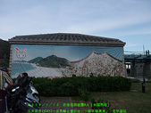 2008/7/12㊣卡蹓馬祖DAY2*遊北竿!:DSCF0754.jpg