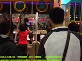 2009/2/14又是信義區&台北單身家族派對續:DSCF2053 拷貝.jpg
