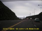 2007/6/23一個人去放羊八小時:IMGP0048.jpg