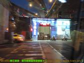 2014/9/4【華江碼頭—新月橋】限量夜遊航線:DSCN9680 拷貝.jpg