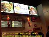 2008/2/1-2/3流浪之旅高雄&佳里:中午吃這間(韓國的)