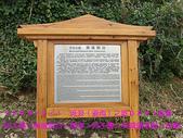 2008/2/1-2/3流浪之旅高雄&佳里:CIMG0065 拷貝.jpg