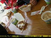 2008/2/1-2/3流浪之旅高雄&佳里:我們在吃中餐(肉燥飯+貢丸蘿蔔湯)
