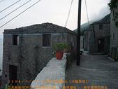 2008/7/13㊣卡蹓馬祖DAY3*遊南竿!:直樹的房子