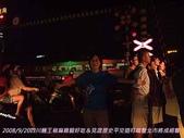 2008/9/20四川麵王椒麻雞腿好吃&見證歷史:八大電視台