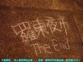 2009/4/18宜蘭羅東夜市吃喝玩樂:DSC00482 拷貝.jpg