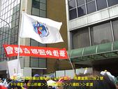 2008/3/16國民黨台灣向前行全民大遊行:CIMG0077 拷貝.jpg