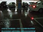 2008/9/29放颱風假-吃鐵板燒&看電影:DSCF1216 拷貝.jpg