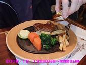 2008/12/13全家人天母行~樂雅樂:DSCF2018 拷貝.jpg