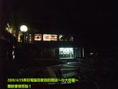 2009/4/29國人都叫好錄影&台大校園:DSCF2769.jpg