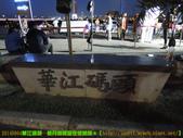 2014/9/4【華江碼頭—新月橋】限量夜遊航線:DSCN9682 拷貝.jpg