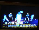 2007/12/14~12/15佳佳.小冰衝台中:IMGP0189 拷貝.jpg