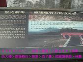2008/2/1-2/3流浪之旅高雄&佳里:CIMG0072 拷貝.jpg