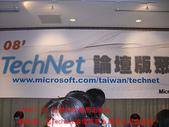 2008/3/30石牌黑面蔡&TechNet網聚:CIMG0045 拷貝.jpg