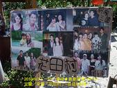 ㊣遊車河~戲劇場景♥:連村長都有了怎麼沒有梁慕澄!!@@