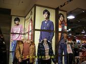 2007/2/20京華城:IMGP0160拷貝.jpg