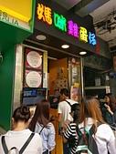 『單身不寂寞,享受一個人』@2017/9/1~9/3香港三天兩夜冒險去!:IMAG1458.jpg