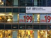 『單身不寂寞,享受一個人』@2017/9/1~9/3香港三天兩夜冒險去!:IMAG1476.jpg