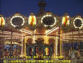 2008/2/1-2/3流浪之旅高雄&佳里:旋轉木馬