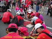 2006/10/22倒扁慶生+其他天的:IMGP0034.jpg