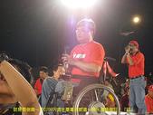 2006/10/22倒扁慶生+其他天的:IMGP0125.jpg